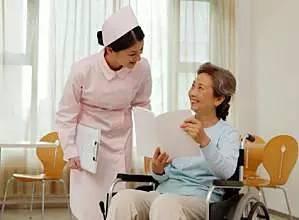 到天津养老院养老有什么好处?