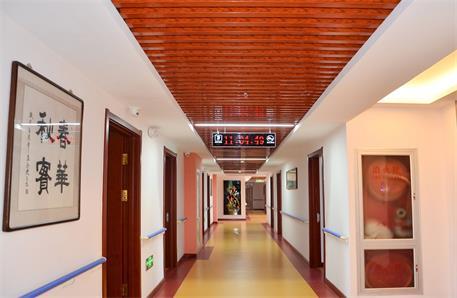 天津养老院排名