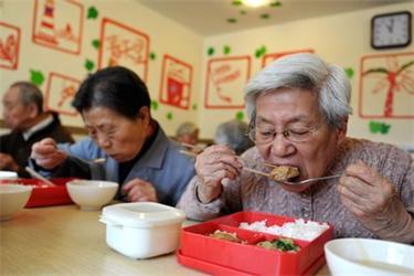 天津养老院一般多少钱?养老院基本养老服务收费标准你知道吗