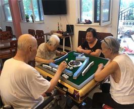 红桥区养老院活动