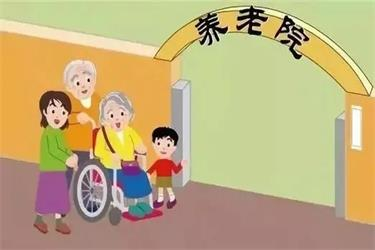 天津养老院讲瘦弱的老人需要留意哪些疾病?